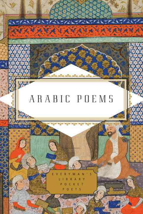 Arabic Poems By Hammond, Marle (EDT)